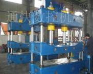 JE21系列经济型开式固定台式冲床质耐用冲床