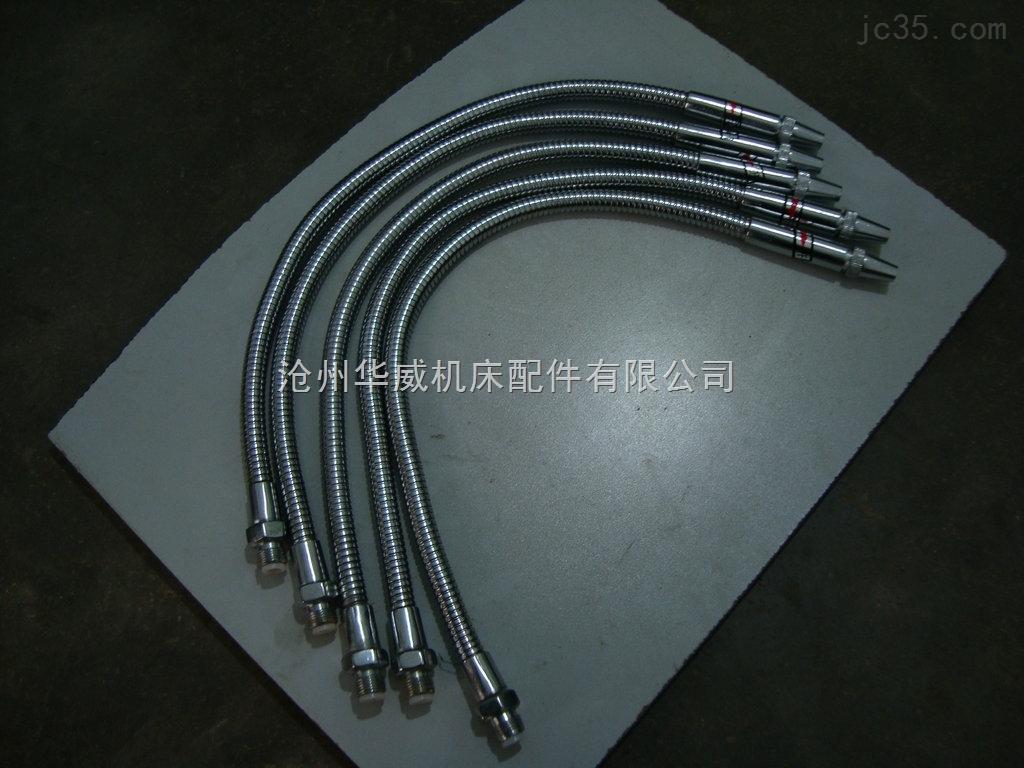 供应可调冷却水管,金属冷却管