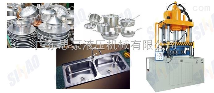 四柱液压机|水胀机|三通水胀机|框架机|拉伸机|冷挤压机|硫化机