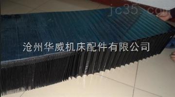 供应数控机床不锈钢板伸缩式导轨防护罩