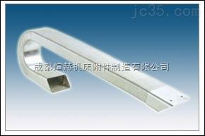 机械设备专用JR-2型矩形金属软管 / 拖链&金属拖链【特价进行中】产品图片