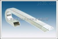 机械设备专用JR-2型矩形金属软管 / 拖链&金属拖链【特价进行中】