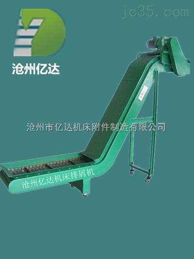 LB系列带提升式链板排屑机