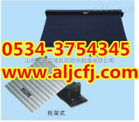 贵州伸缩卷帘式防护罩的简单介绍,铝型材导轨防护帘及防尘折布的点