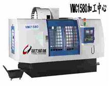 VMC1580加工中心-1580硬轨加工中心结构图