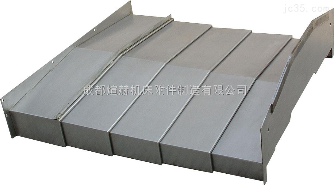 落地镗床不锈钢板防护罩四川专卖产品图片