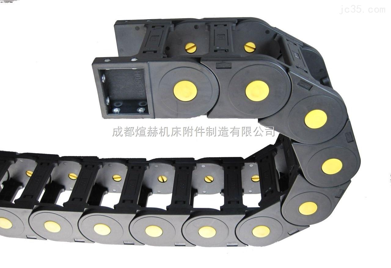 尼龙塑料拖链型号产品图片