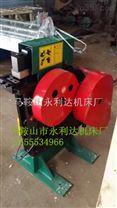 供应马鞍山QA32-8液压冲剪机电动冲剪机