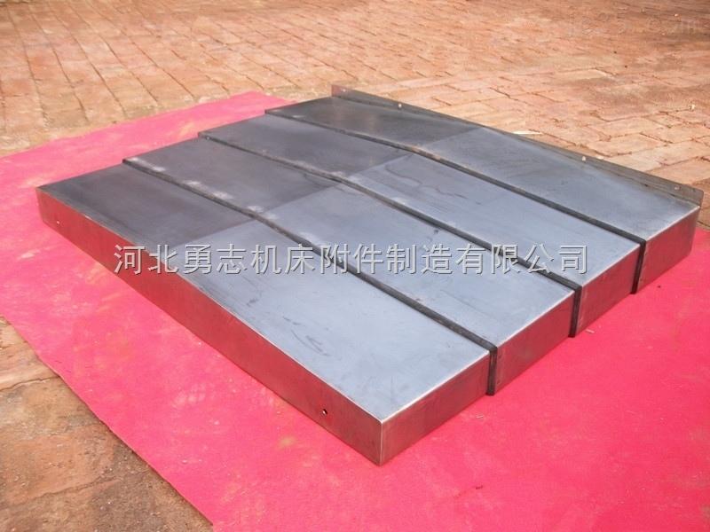 沧州钢板机床导轨防护罩