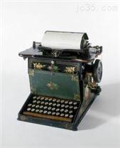 南京电印打标机、南京标牌打字机、南京车架打字机