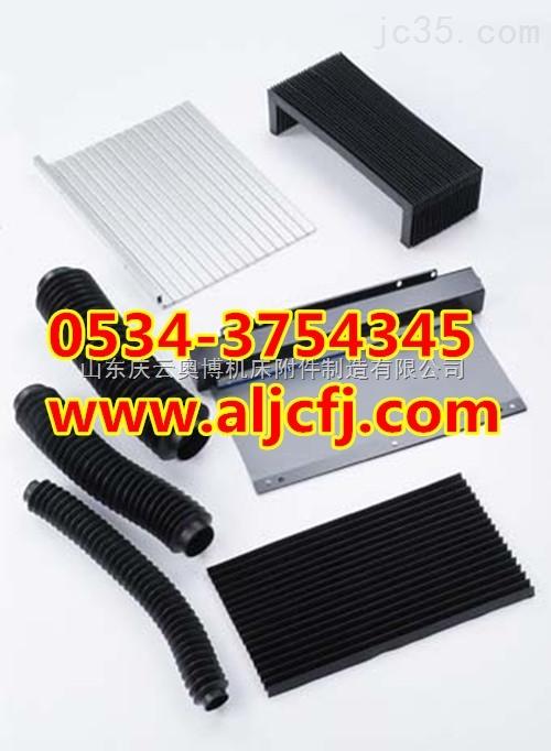 附件---12铝帘铝型材导轨防护帘,铝型材导轨槽板刮削板,导轨行程撞块
