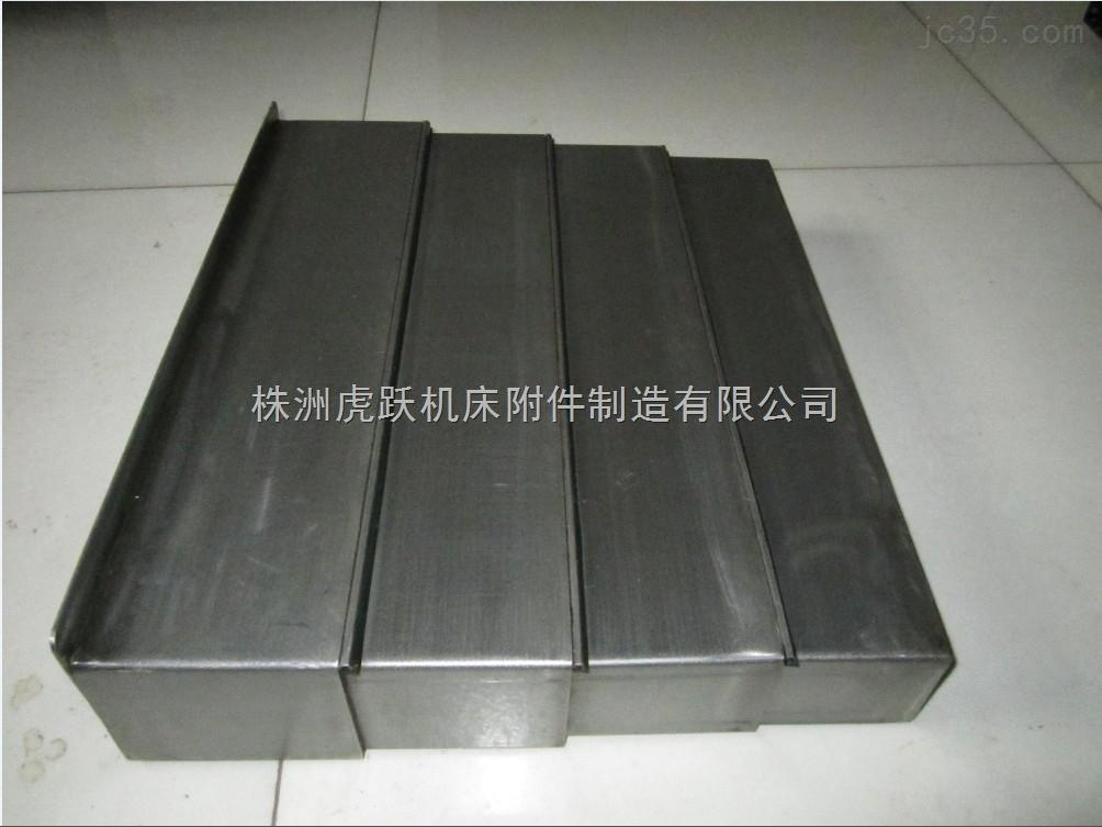 株洲钢板防护罩厂