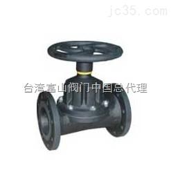台湾直通式隔膜阀G46J