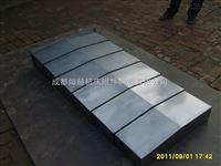 质不锈钢板式防护罩使用说明书