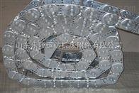 水管保护专用钢铝拖链