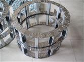 钢厂机械设备钢铝拖链、创艺厂定制