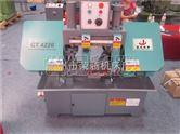 供应高性能GB4220双立柱卧式金属带锯床