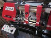 专业生产GB4230液压带锯床 双立柱金属带锯床 山东名牌