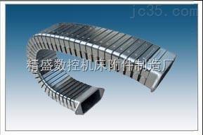 DGT型导管防护套拖链