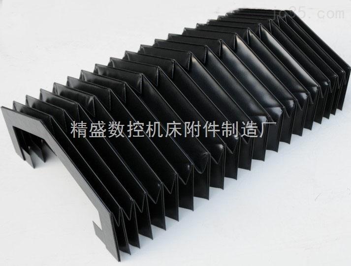 伸缩式导轨防护罩