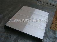 钢板防护罩技术