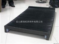 昆山風琴防護罩