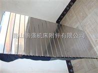 蘇州CNC機床防護罩廠家