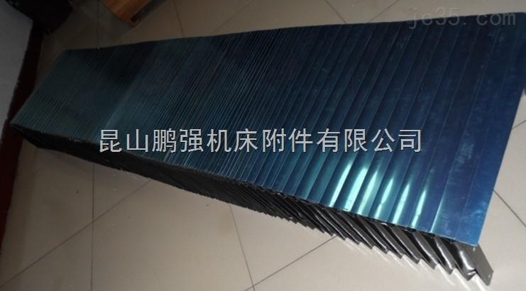 供应泰州机床防护罩