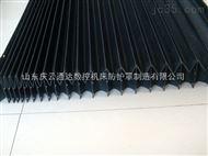 数控磨床风琴式导轨防护罩