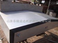 钢板不锈钢防护罩