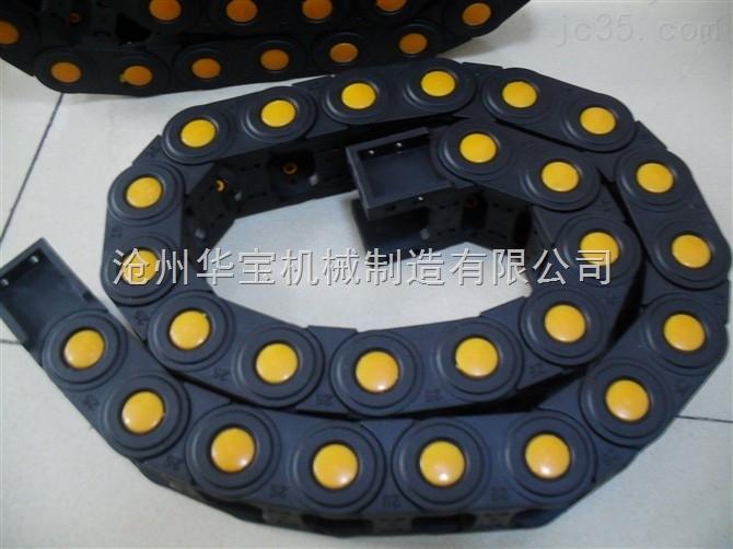 30、30工程拖链,塑料拖链工程拖链(尼龙接头)