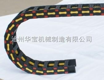 穿线拖链,塑料拖链