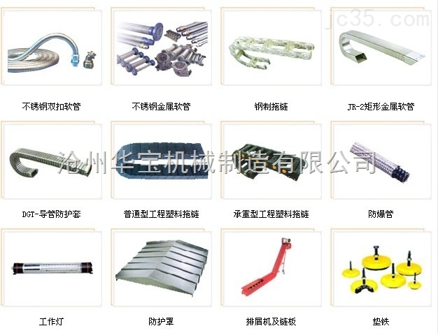 供应JR-2型矩形金属软管(全封闭强力型)