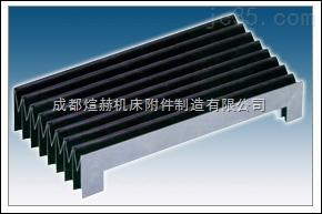 直线导轨伸缩防尘罩公司势产品图片