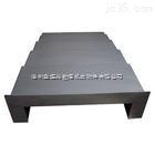 钢板导轨防尘罩