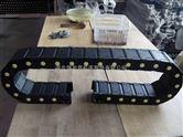 机床电缆保护坦克链条 封闭式塑料拖链