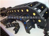 尼龙机械设备专用拖链生产厂家