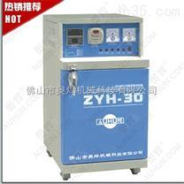 远红外电焊条烘干炉型芯烘干炉(烘干箱)