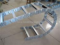 长沙钢制拖链口碑,长沙钢制拖链技术参数,长沙钢制拖链