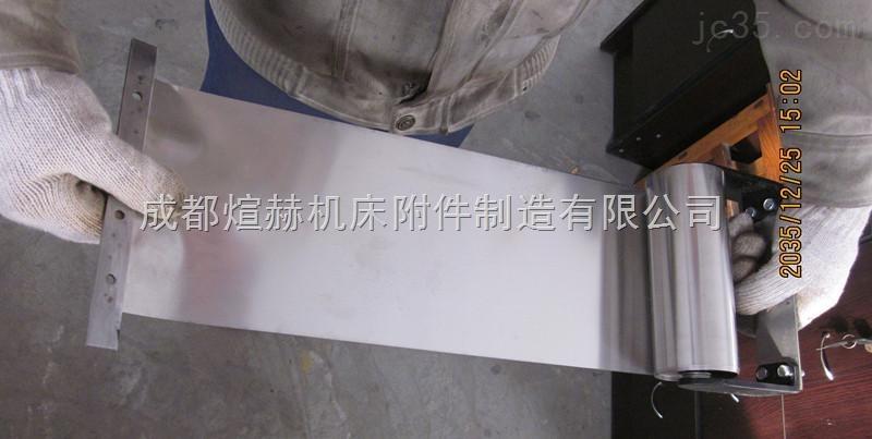 卷帘式防护罩厂家产品图片