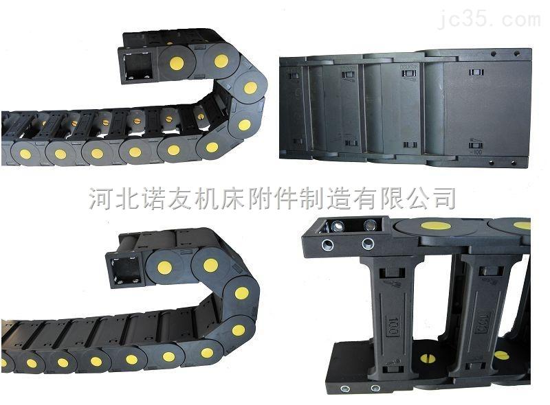 机床电缆履带链