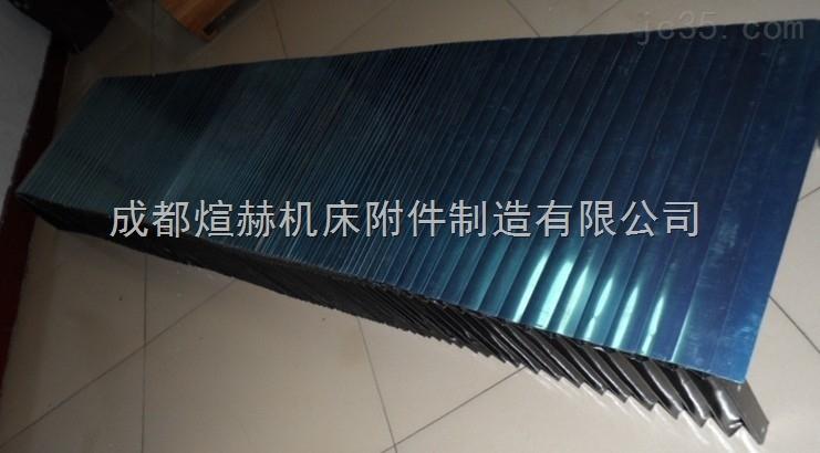 盔甲式防护罩厂家产品图片