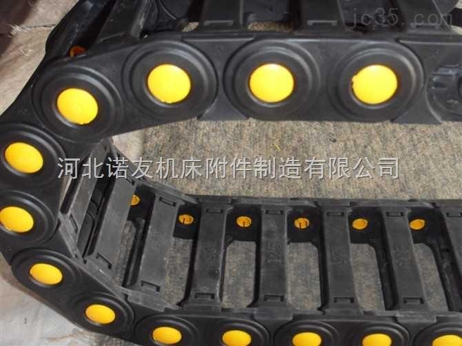 高压油管拖链