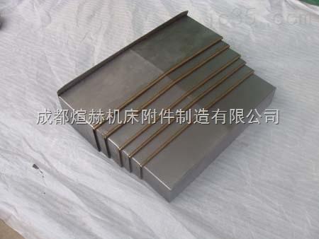 数控机床钢板式护罩产品图片