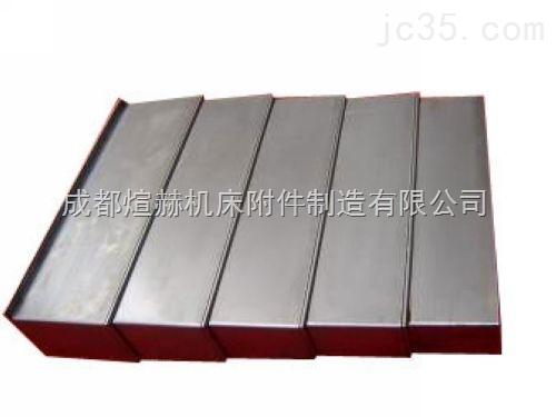 四川德阳钢板防尘罩产品图片