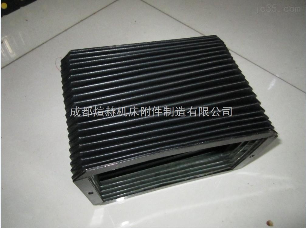 风琴式机床防护罩厂家产品图片