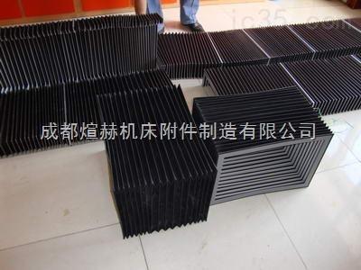 导轨护罩型号 导轨防护罩价格产品图片