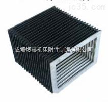 四川直线导轨防尘罩公司产品图片