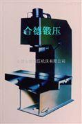 合肥锻压188bet厂液压机维修改造