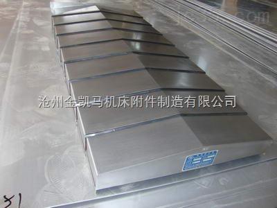 立柱专用钢板防护罩